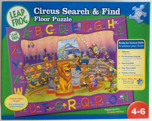 Circus Search & Find Floor Puzzle by Leap Frog (Ages 4-6)