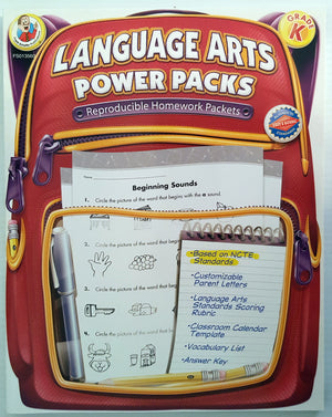 Language Arts Power Packs - Reproducible Homework Packets (K-PP)