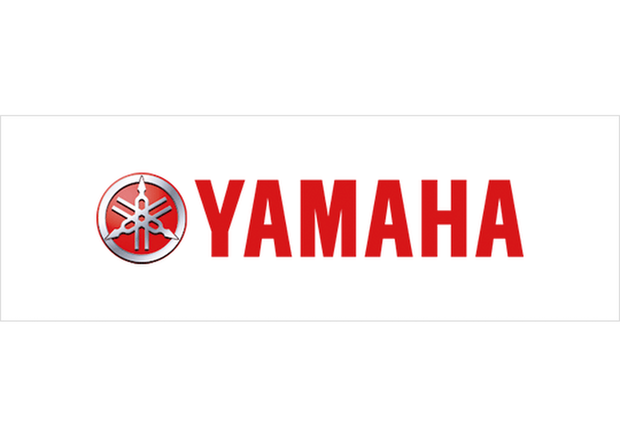 Yamaha Motorcycle: Lava Red - Paint Code DRMK