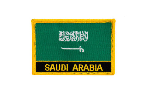 Saudi Arabia Flag Embroidered Patch