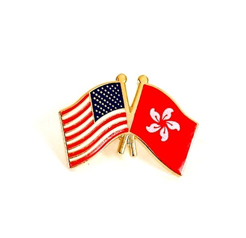 USA/ Hong Kong Flag Lapel Pin