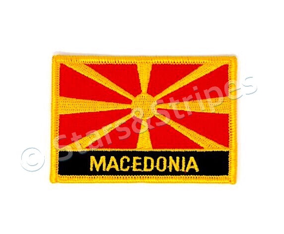 Macedonia Flag Embroidered Patch