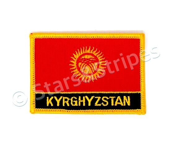 Kyrgyzstan Flag Embroidered Patch