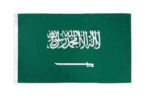 Saudi Arabia Flag 3x5ft