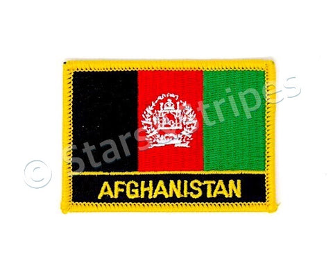 Afghanistan Flag Embroidered Patch