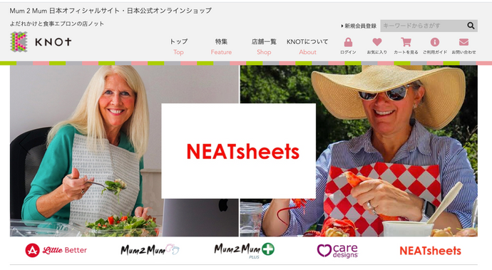 NEATsheets Excited To Now Be Available On Knot2.com