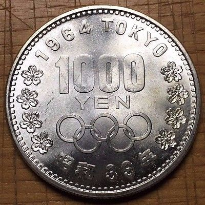 1964 Japan Silver 1000 Yen Coin - Tokyo Olympic Commemorative in Brilliant UNC
