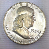 1954-D 50C Franklin Half Dollar - HIGH GRADE ORIGINAL - Nice Tone & Luster 11131