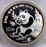 1991 10 Yuan Chinese Silver Panda 1 oz - In Plastic Capsule - Super Fresh