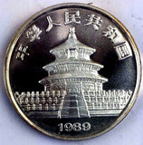 1989 10 Yuan 1 oz Chinese Silver Panda - Excellent Shape BU Coin