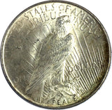 1922 $1 Peace Dollar - Philadelphia Mint - Choice About Uncirculated 817-13DU