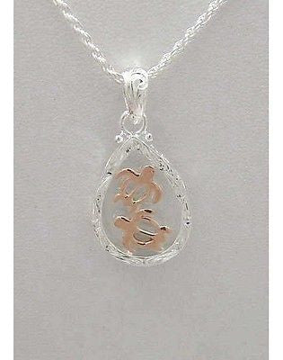 PINK GOLD PLATED HONU TURTLE HEAVY 925 STERLING SILVER HAWAIIAN SCROLL PENDANT (TP-235)