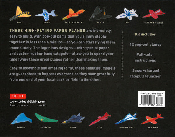 one minute paper airplanes kit new trintec industries inc