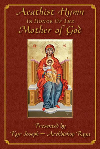 Acathist Hymn In Honor of the Mother of God