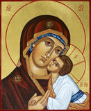 Christmas Cards - Our Lady of Tenderness