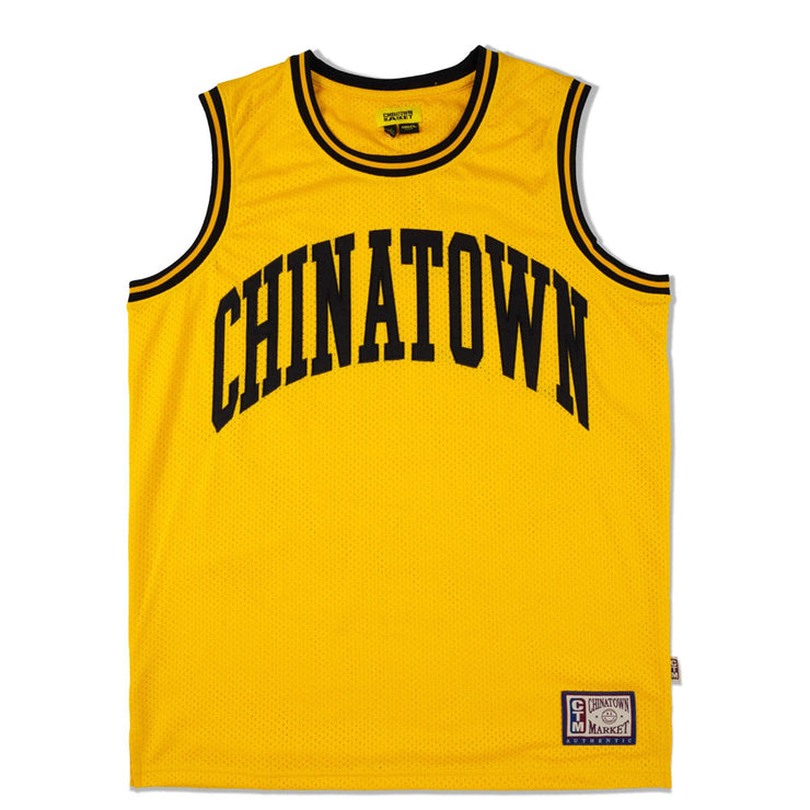 Smiley Basketball Jersey 'Yellow'