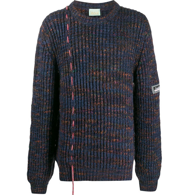 Military Space Dye Jumper