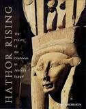 Hathor Rising: The Serpent Power of Ancient Egypt