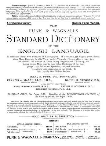 Announcement Of Standard Dictionary