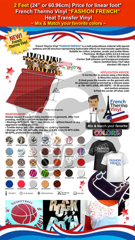 "2 Feet (24"") French Thermo Vinyl ""FASHION FRENCH"" Heat Transfer Vinyl on Cotton or Polyester Mesh and Poly-blend Fabrics - Price for linear foot (Mix & Match your favorite colors)"