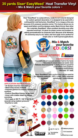 35 Yards Siser EasyWeed Heat Transfer Vinyl (Mix & Match your favorite colors) - gercuttervinyl