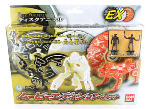 Bandai Kamen Masked Rider Hibiki Disc Animal EX Movie Edition Set