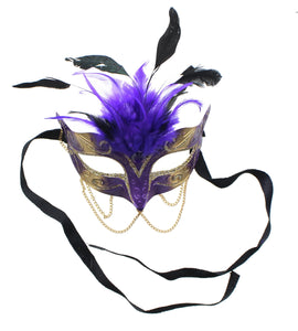 Tamire Costume Mask With Gold Chain: Black/Gold