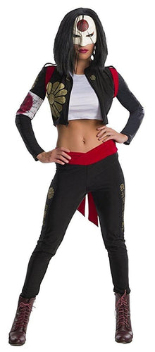 Katana Adult Cosplay Costume