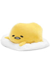 Gudetama 11 Inch Animated Plush