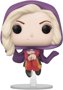 Hocus Pocus Funko POP Disney Vinyl Figure | Sarah Flying
