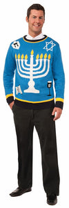 Outrageous Chanukah Holiday Sweater Adult