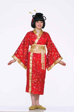 Load image into Gallery viewer, Madame Butterfly Child Costume