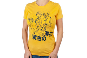 The Golden Girls 'Stay Golden Japan!' Women's Mustard T-Shirt | Comfort Fit