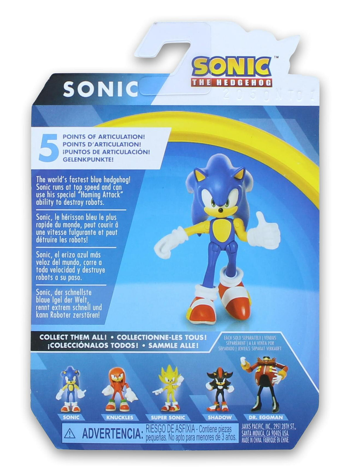 Sonic the Hedgehog 2.5 Inch Action Figure | Modern Sonic