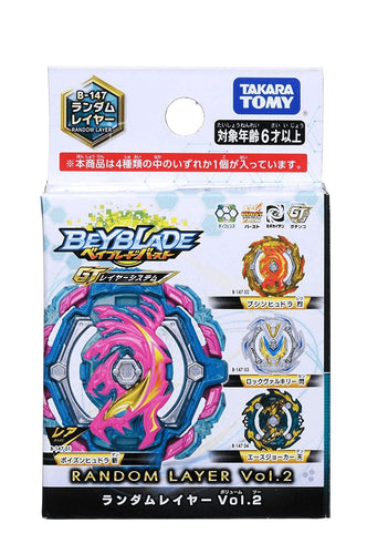 Beyblade Burst Takaratomy GT B-147 Random Layer Vol. 2 | Poison Hydra