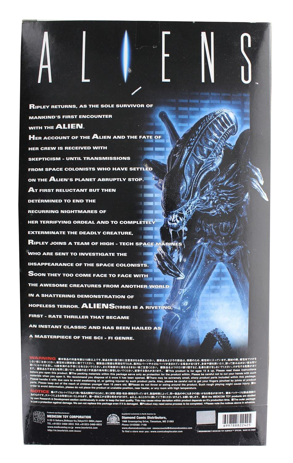 Aliens Warrior 400% Kubrick 11 Inch Action Figure