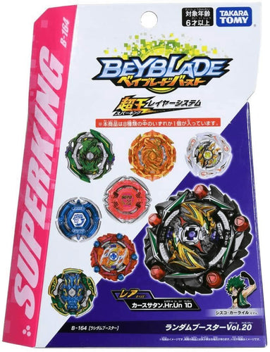 Beyblade Burst Takaratomy B-164 Superking Random Booster Vol. 20
