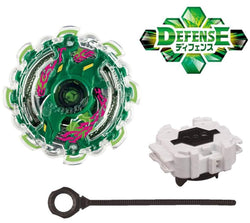 Beyblade Burst B-04 Starter Cerberus Central Defense