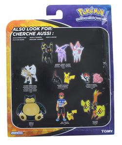 Pokemon Action Pose Figure 3 Pack - Jolteon/ Vaporeon/ Flareon