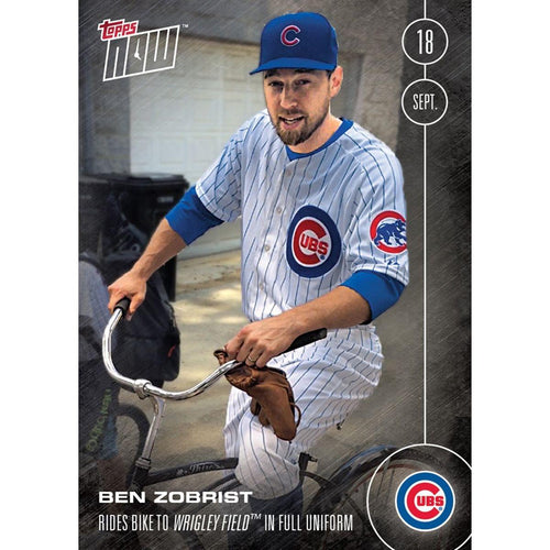 MLB Chicago Cubs Ben Zobrist #475 Topps NOW Trading Card