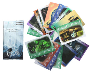 Corpse Bride Japanese Trading Cards Box Set - 15 Packs