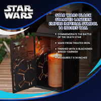 Star Wars Black Stamped Lantern | Empire Imperial Symbol | 14 Inches Tall