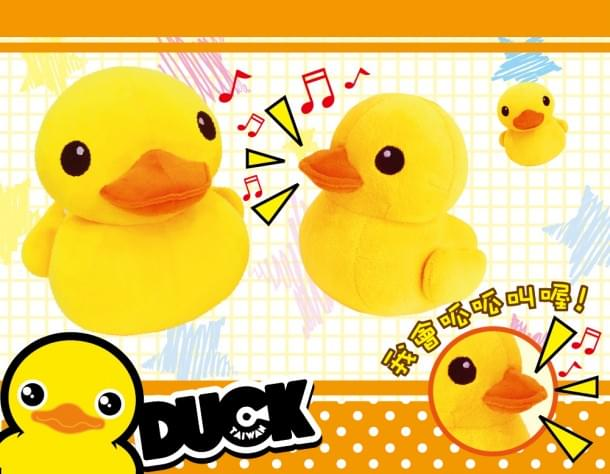 Peace Yellow Duck 12