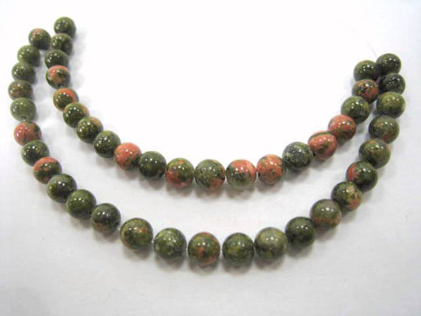 Unakite 4mm Smooth Round Semiprecious Stone Beads (36) - Odyssey Cache