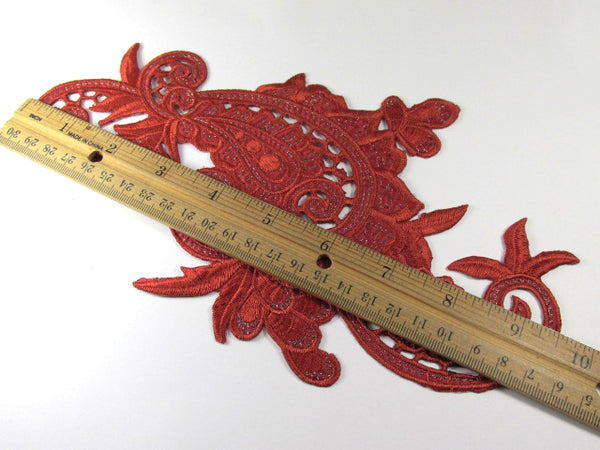 Large Burnt Red Orange 9.5 inch Iron-On Lace Flower Scoll Applique - Odyssey Cache