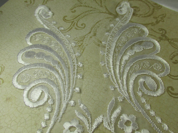 White Long 11.5 inch by 2.25 inch Bridal Lace Appliques (pair)-Appliques-Odyssey Cache