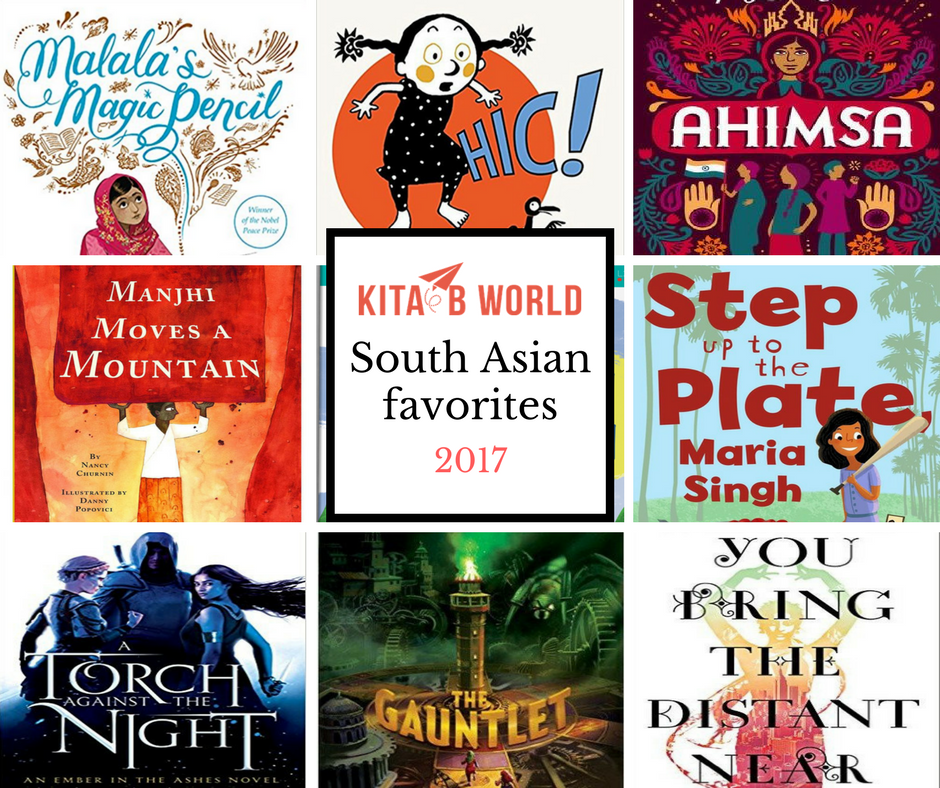 Our Favorite South Asian books in 2017