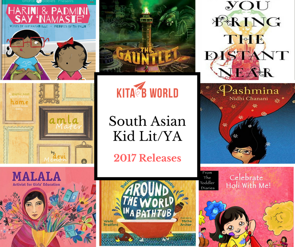 Sneak Peek! 2017 South Asian Kid Lit