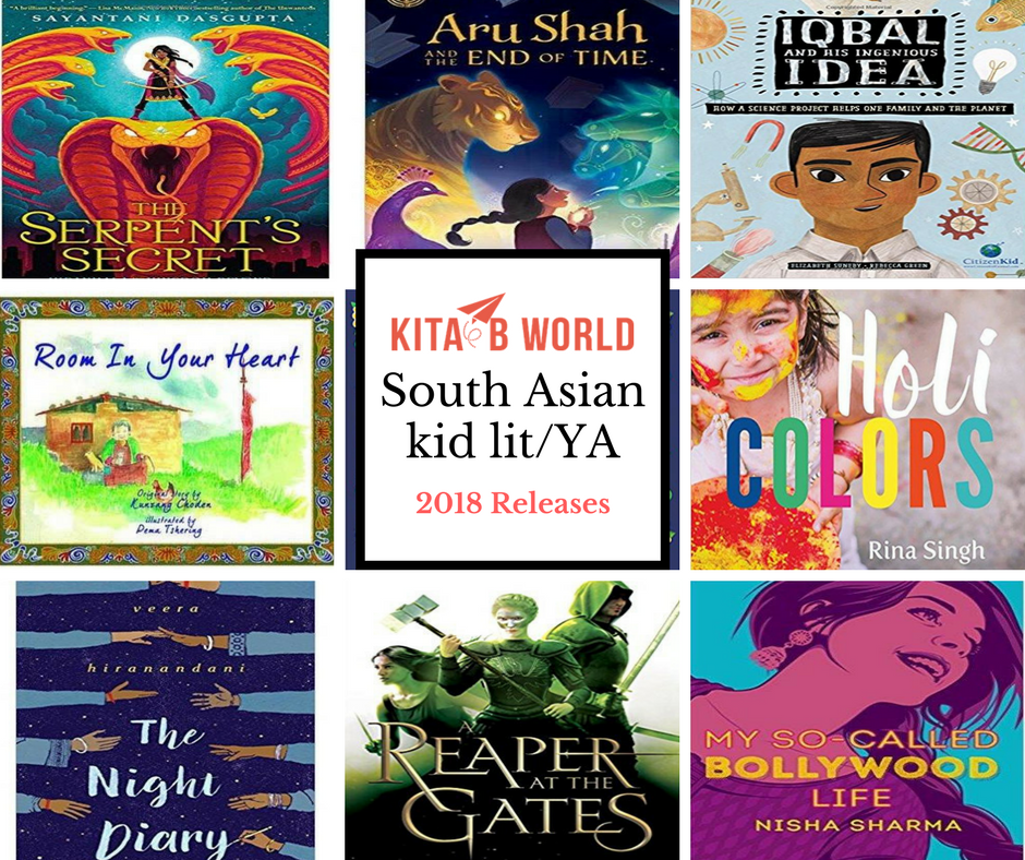 2018 South Asian Book Releases