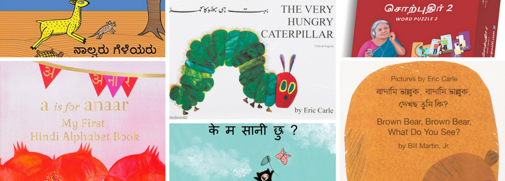 KitaabWorld's Bilingual Picks